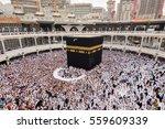mecca  saudi arabia  january 18 ... | Shutterstock . vector #559609339