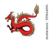 dragon animal icon   Shutterstock .eps vector #559616041