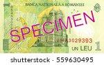 1 romanian leu bank note reverse | Shutterstock . vector #559630495