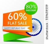 vector illustration of sale... | Shutterstock .eps vector #559659559