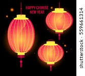 set of chinese new year paper... | Shutterstock .eps vector #559661314