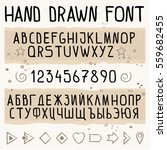 Hand Drawn Font With Latin And...