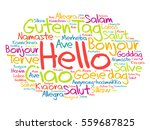 hello word cloud in different... | Shutterstock .eps vector #559687825