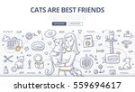 doodle vector illustration of... | Shutterstock .eps vector #559694617