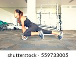 a strong young woman doing... | Shutterstock . vector #559733005