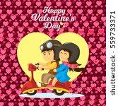 valentines day   romantic... | Shutterstock .eps vector #559733371