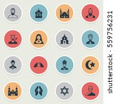 set of 16 simple religion icons.... | Shutterstock . vector #559756231