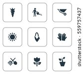 set of 9 simple gardening icons.... | Shutterstock .eps vector #559757437