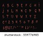 red horror font   vector | Shutterstock .eps vector #559776985