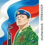 russian paratrooper on the... | Shutterstock .eps vector #559814329