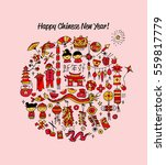 chinese new year card  sketch... | Shutterstock .eps vector #559817779