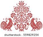 Chinese New Year Design. Year...