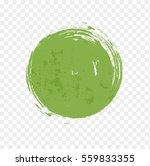 abstract grunge green circle.... | Shutterstock .eps vector #559833355