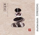 pebble zen stones balance on... | Shutterstock .eps vector #559833541