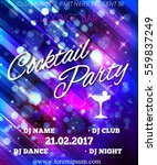 cocktail party poster... | Shutterstock .eps vector #559837249