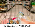 view from the shopping cart.... | Shutterstock . vector #559838611