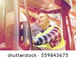 wholesale  logistic  loading ... | Shutterstock . vector #559843675