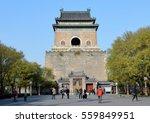 Beijing  China   November  201...
