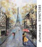 oil painting  paris. european... | Shutterstock . vector #559875385