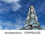 The Bell Tower  The City Of...