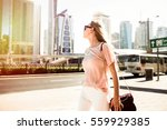 sunny picture of cheerful lady... | Shutterstock . vector #559929385