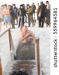 petropavlovsk  kazakhstan ... | Shutterstock . vector #559964581