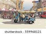 sketch cityscape of chiangmai ... | Shutterstock .eps vector #559968121