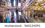 new york city   june 13  2013 ... | Shutterstock . vector #560124391