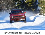 covasna  romania   january 14... | Shutterstock . vector #560126425
