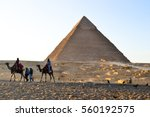 the great pyramids of egypt | Shutterstock . vector #560192575