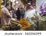 dubai spice souk or the old... | Shutterstock . vector #560206399
