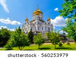 cathedral of christ savior in...   Shutterstock . vector #560253979