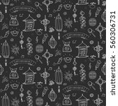 seamless pattern hand drawn... | Shutterstock .eps vector #560306731