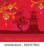 mid autumn festival for chinese ... | Shutterstock .eps vector #560317861