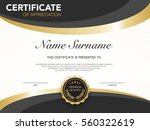 diploma certificate template... | Shutterstock .eps vector #560322619