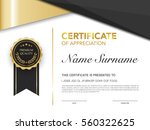 diploma certificate template... | Shutterstock .eps vector #560322625
