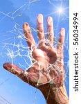 glass  broken  sun | Shutterstock . vector #56034994