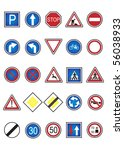road signs | Shutterstock .eps vector #56038933