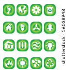 recycle button set | Shutterstock .eps vector #56038948