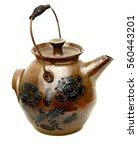 A Vintage Teapot