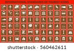 international standarts of...   Shutterstock .eps vector #560462611