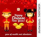 congratulation of chinese new... | Shutterstock .eps vector #560476654