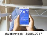 bung kan  thailand   january ... | Shutterstock . vector #560510767