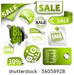 set of green discount tickets ... | Shutterstock .eps vector #56058928
