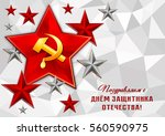 card with red soviet star with...