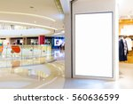 corridor with light box in... | Shutterstock . vector #560636599