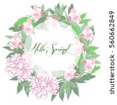 Spring  Wreath With Two Pink ...