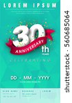 30 years anniversary invitation ... | Shutterstock .eps vector #560685064
