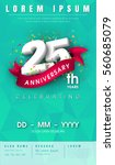 25 years anniversary invitation ... | Shutterstock .eps vector #560685079