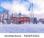 snow falling hokkaido  | Shutterstock . vector #560691061
